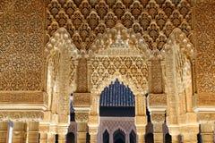 alhambra granada Royaltyfri Bild