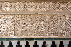 Alhambra of Granada, Andalusia, Spain. A beautiful detail of Alhambra in Granada, Andalusia, Spain Stock Images