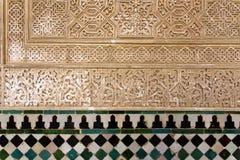 Alhambra of Granada, Andalusia, Spain. A beautiful detail of Alhambra in Granada, Andalusia, Spain Stock Photo