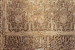 Alhambra of Granada, Andalusia, Spain Royalty Free Stock Photography