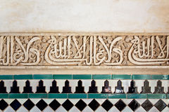 Alhambra of Granada, Andalusia, Spain. A beautiful detail of Alhambra in Granada, Andalusia, Spain Royalty Free Stock Photography