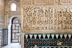 Alhambra of Granada, Andalusia, Spain. A beautiful detail of Alhambra in Granada, Andalusia, Spain Royalty Free Stock Photo