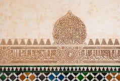 alhambra granada inre slott spain Royaltyfri Fotografi