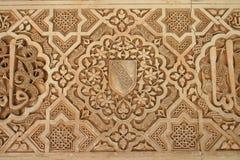 alhambra granada slott Royaltyfri Bild