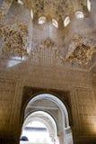 Alhambra. Granada Spagna. Immagini Stock