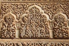 Alhambra Granada Spain Stock Photo