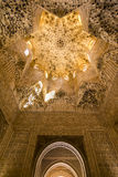Alhambra, Granada, Spain Stock Image