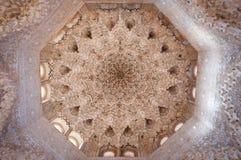 Alhambra, Grenade Photo stock