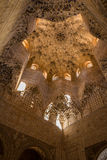 Alhambra Hall Canopy Granada Royalty Free Stock Photo