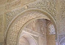Alhambra-Innenraum in Granada, Spanien Lizenzfreie Stockfotografie