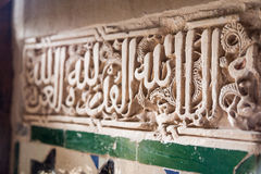 Alhambra Inscription Images stock