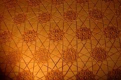 alhambra język arabski wzór Obraz Royalty Free
