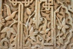 alhambra lättnad Arkivbild