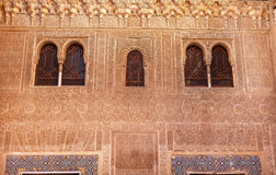 Alhambra Mexuar Courtyard Moorish Wall Designs Granada Spain royalty free stock image