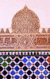 Alhambra Moorish Wall Designs Granada Andalusia Spain Stock Image