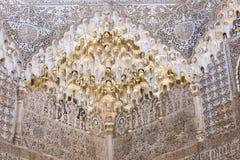 Alhambra, Nasrid-Paleisdetail royalty-vrije stock fotografie