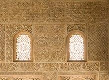 Alhambra ornate wall Royalty Free Stock Photo