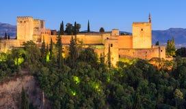 alhambra pałac Granada Spain obrazy royalty free