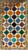 Alhambra Palace Stockfotos