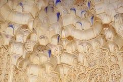 Alhambra Palace Architecture Fotos de archivo