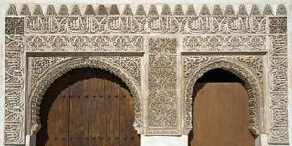 Alhambra Palace of Comares Plasterwork Stock Photo