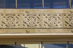 Alhambra Palace detail Stock Photo