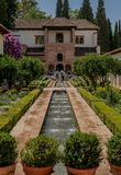 Alhambra palace garden in Granada, Spain stock photo