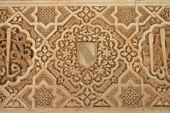 Alhambra palace in Granada, An Royalty Free Stock Image