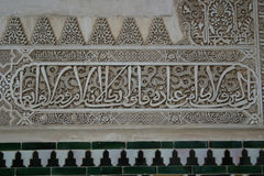 Alhambra Palace in Granada Royalty Free Stock Photo