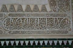 Alhambra Palace in Granada Royalty Free Stock Photo
