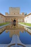 Alhambra palace, Granada, Spain. Palacio Nazaries Alhambra. Granada, Spain stock photo