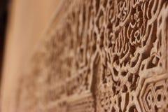 Alhambra Palace-muur Royalty-vrije Stock Fotografie