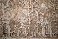Alhambra Palace wall detail. Royalty Free Stock Photo