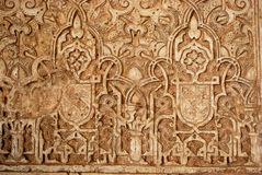 Alhambra Palace wall detail. Royalty Free Stock Photography