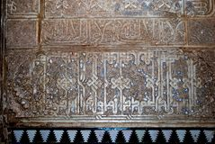 Alhambra Palace wall detail. Royalty Free Stock Images