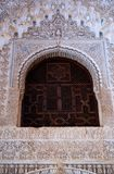 Alhambra Palace window detail. Royalty Free Stock Photos