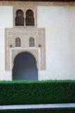 Alhambra-Palast lizenzfreies stockbild