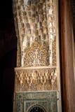 Alhambra, Patio de Arrayanes πλούσια διακόσμηση στην είσοδο Στοκ φωτογραφία με δικαίωμα ελεύθερης χρήσης
