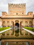 Alhambra, Patio de Arrayanes Royalty Free Stock Images