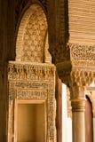 Alhambra pillar Royalty Free Stock Image
