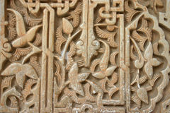 Alhambra relief Stock Photography
