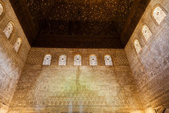 alhambra sala Comares de Granada Zdjęcia Stock