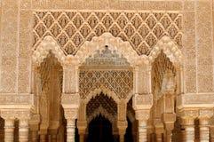 Alhambra szczegóły Zdjęcia Royalty Free