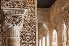 Alhambra Terras van het de kolomdetail van Leeuwen Royalty-vrije Stock Foto