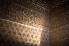 Alhambra, Torre de Comares, rich decoration on the wall Royalty Free Stock Photo