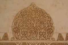 Alhambra vägginskrifter & carvings i Granada, Andalusia, Spanien, Europa Arkivbilder