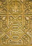 Alhambra wall detail Royalty Free Stock Photo