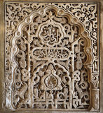 Alhambra wall panel Stock Image