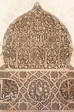 Alhambra wall panel detail stock images
