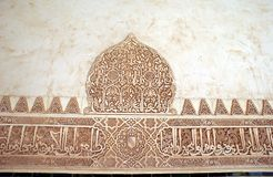 Alhambra wall tiles in Granada, Spain Stock Images